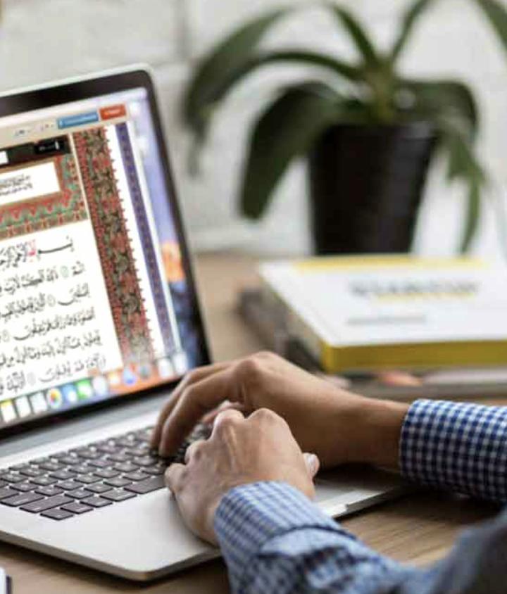 Benefits Of Online Quran Teaching Academy In UK