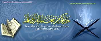 7 Most Effective Online Quran Teaching UK