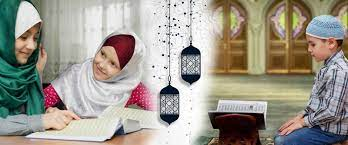 Online Teaching Of The Qur'an In The UK 2021