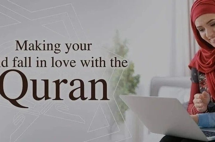 Bathing And Online Holy Quran Teaching Can Save You from Coronavirus